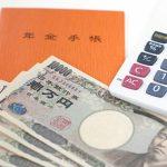 私的年金制度の改正関連法について