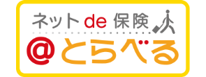 @とらべる ネットde保険