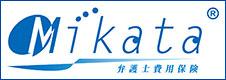 日本初 弁護士費用保険